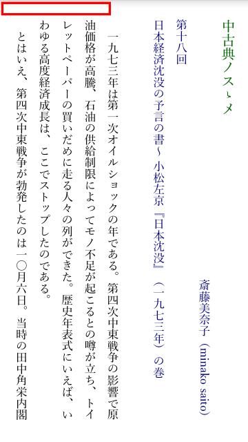 screenshotshare_20160119_110358