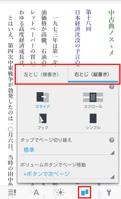 screenshotshare_20160119_112046
