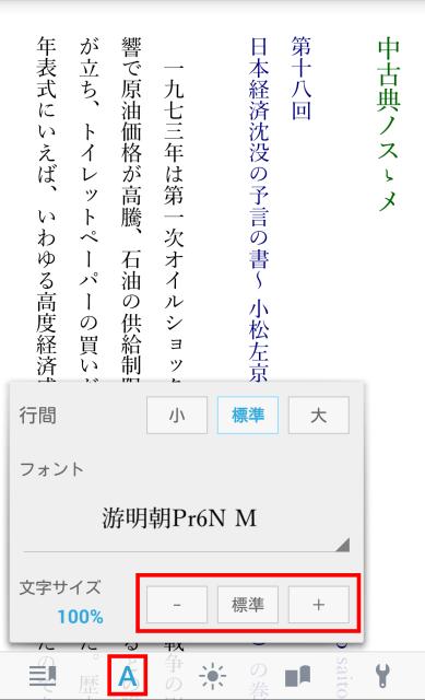 screenshotshare_20160119_114138a