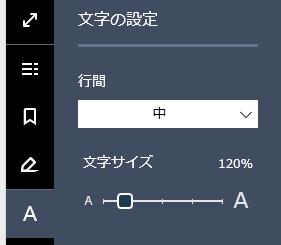 char_settings