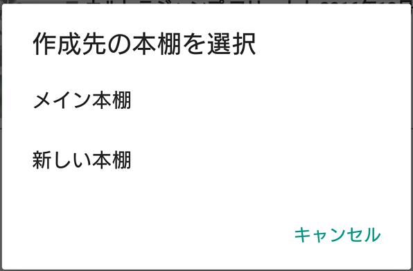 screenshot_20161209-164025