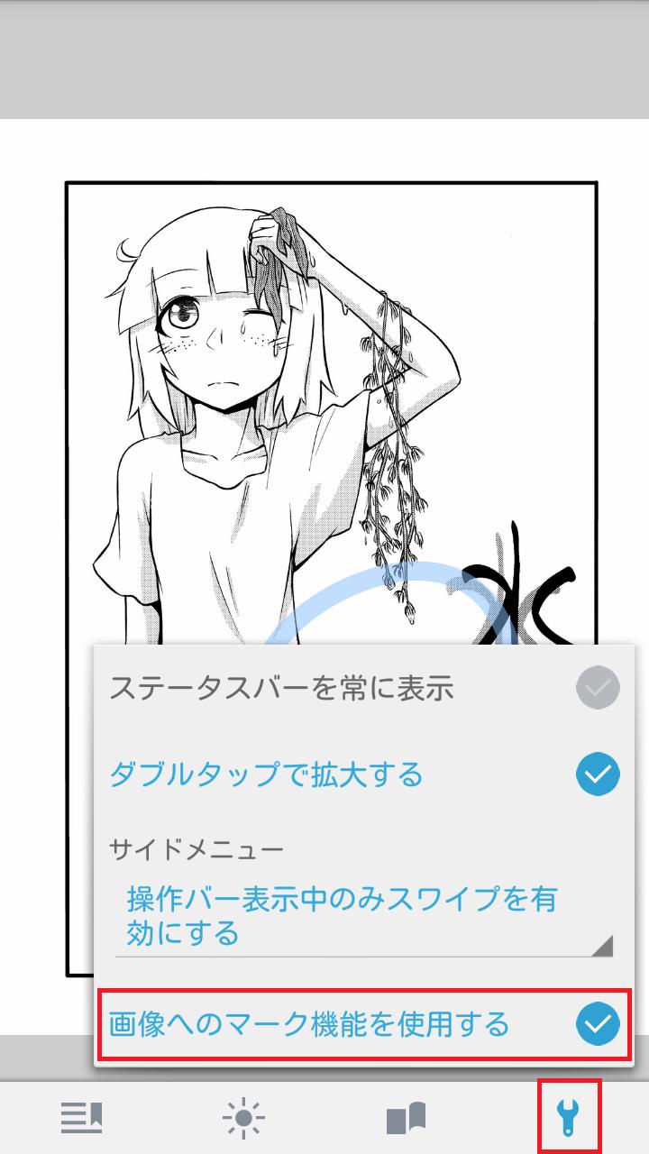 and_raku3