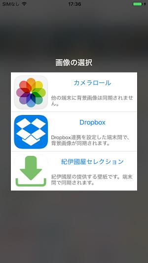 i_wallpaper_3