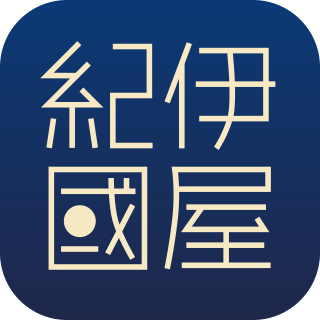 紀伊國屋書店Kinoppy Help for iOS