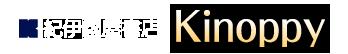 Kinoppy-紀伊國屋書店の電子書籍アプリ Kinoppy