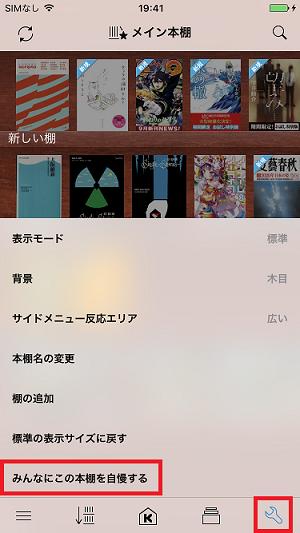 i_jiman1