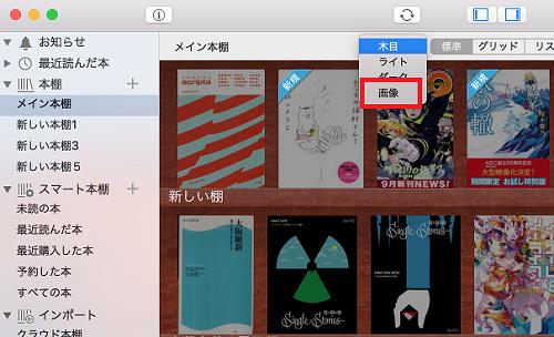 m_wallpaper1